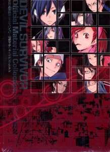 DEVIL SURVIVOR OFF MATERIAL COLLECTION SC