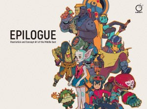EPILOGUE ILLUS & CONCEPT ART OF MIDDLE EAST HC