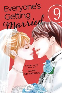 EVERYONES GETTING MARRIED GN VOL 09
