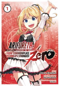 ARIFURETA FROM COMMONPLACE ZERO LIGHT NOVEL 01