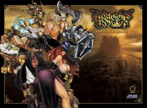 DRAGONS CROWN OFFICIAL ARTWORKS HC