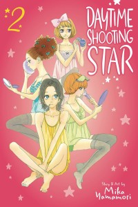 DAYTIME SHOOTING STAR GN VOL 02