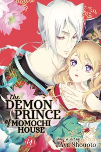 DEMON PRINCE OF MOMOCHI HOUSE GN VOL 14