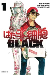 CELLS AT WORK CODE BLACK GN VOL 01