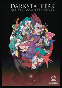 DARKSTALKERS OFFICIAL COMPLETE WORKS HARDCOVER