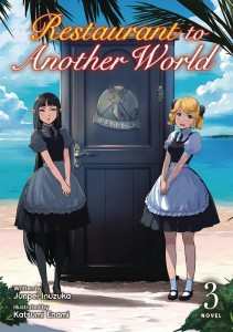 RESTAURANT TO ANOTHER WORLD LIGHT NOVEL 03
