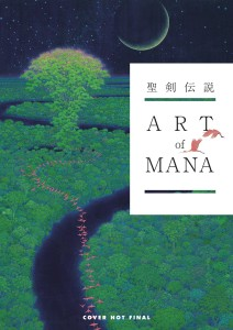 ART OF MANA HC