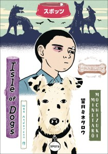 WES ANDERSON`S ISLE OF DOGS HC