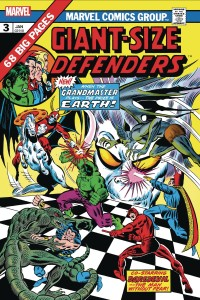 GIANT-SIZE DEFENDERS #3 FACSIMILE EDITION