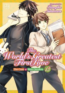 WORLDS GREATEST FIRST LOVE GN VOL 13