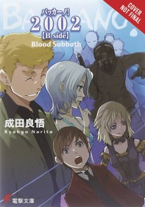 BACCANO LIGHT NOVEL HC VOL 13