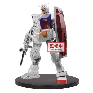 MSG INTERNAL STRUCTURE RX-78-2 GUNDAM WEAPON FIG V1