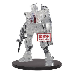MSG INTERNAL STRUCTURE RX-78-2 GUNDAM WEAPON FIG V2