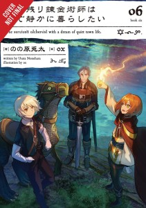 ALCHEMIST SURVIVED DREAMS QUIET CITY LIFE NOVEL SC VOL 06
