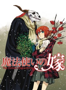 ANCIENT MAGUS BRIDE GN VOL 07