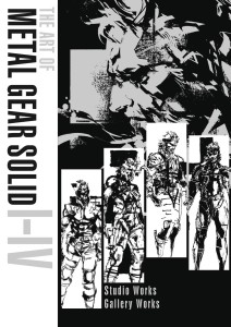 ART OF METAL GEAR SOLID I-IV HC