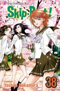 SKIP BEAT GN VOL 38