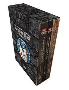 GHOST IN SHELL DLX COMP BOXED SET