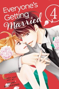 EVERYONES GETTING MARRIED GN VOL 04