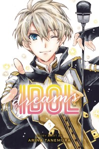 IDOL DREAMS GN VOL 05