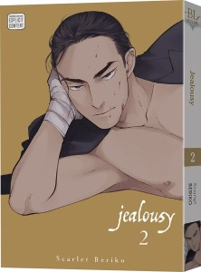 JEALOUSY GN VOL 02