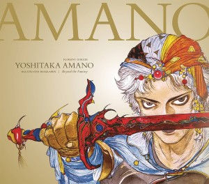YOSHITAKA AMANO THE ILLUSTRATED BIOGRAPHY HC BEYOND THE FANTASY
