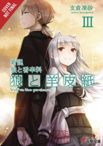 WOLF & PARCHMENT LIGHT NOVEL SC VOL 03 NEW THEORY