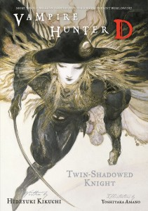 VAMPIRE HUNTER D NOVEL VOL 13 TWIN SHADOWED KNIGHTS 1&2