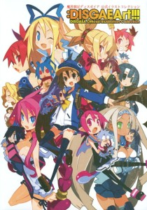 DISGAEART DISGAEA OFF ILLUST COLLECTION SC