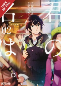 YOUR NAME GN VOL 02