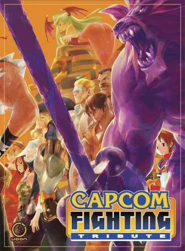 CAPCOM FIGHTING TRIBUTE HC